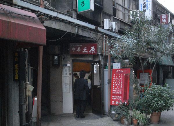 銀座の名店「中華三原」。ここのタン麺が絶品なり。