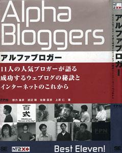 ph_book01