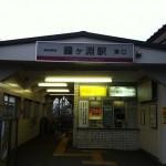 kanegafuchi01