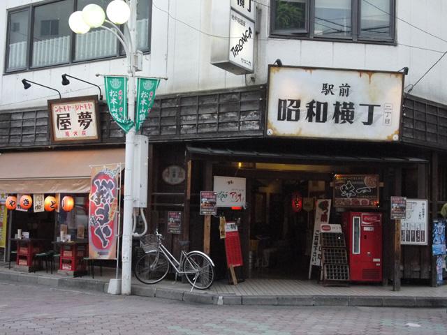 matsumoto03