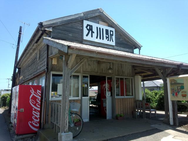 tokawa01
