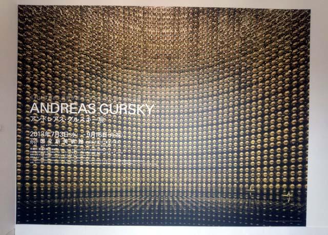 gursky02