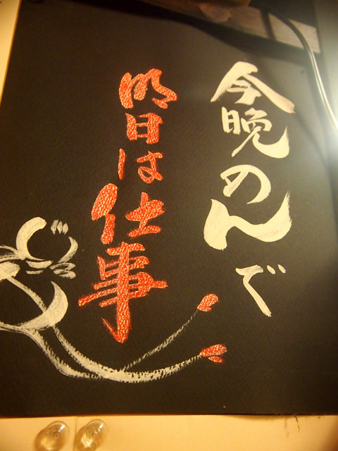 daikokuya06