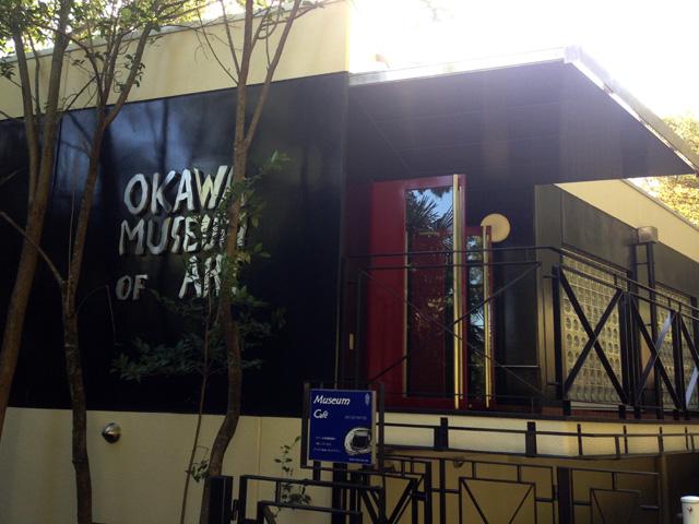 okawamu01