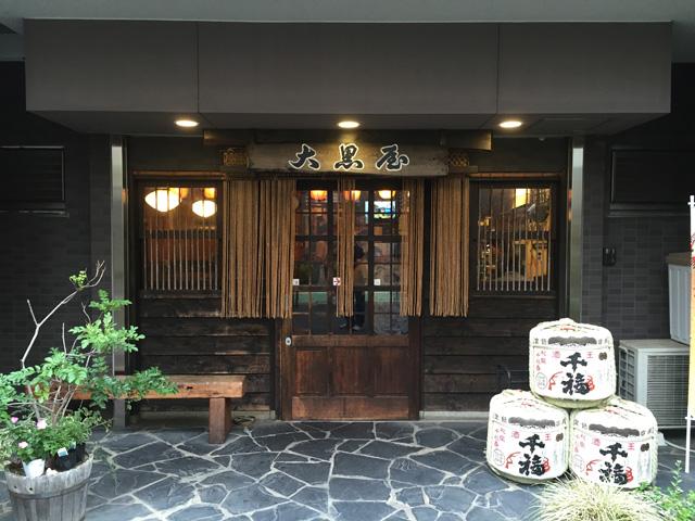 daikoku01