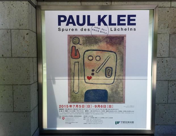 paulklee01