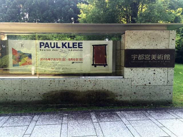 paulklee02