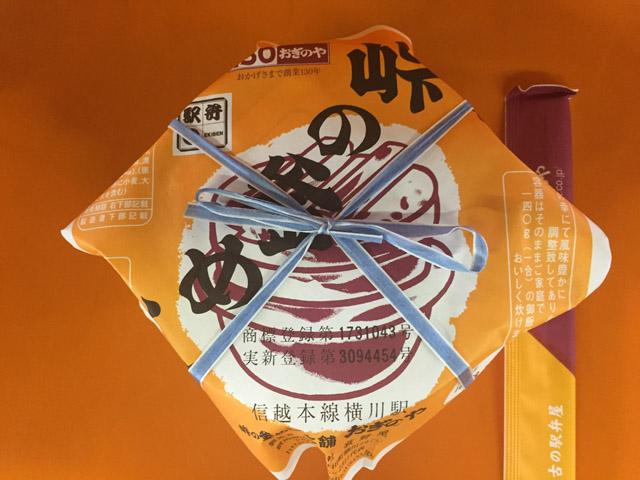 tougekamameshi02