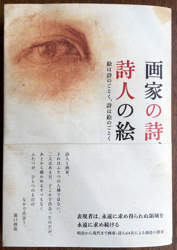 gakaonshi01