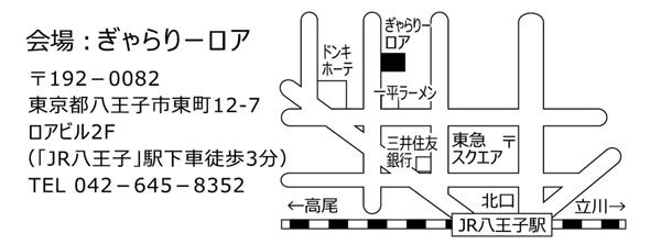 roi_map01